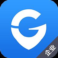 环球企业端1.1.0 安卓版