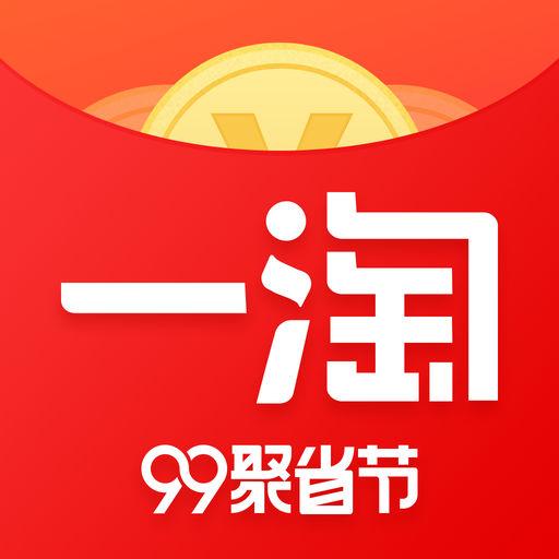 一淘app苹果版8.7.1 官方版