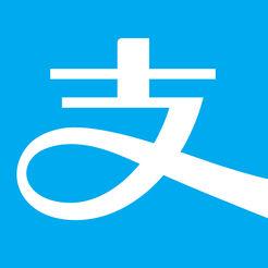 支付宝钱包iPhone版10.1.38官方最新版