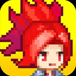 冒险军团苹果版1.1.8 iphone版