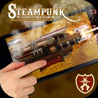 蒸汽朋克武器模拟器1.4 安卓版