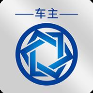 信来车往车主版1.0.7 安卓版