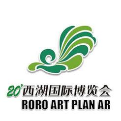 2018年中国杭州国际时装展1.0 最新手机版