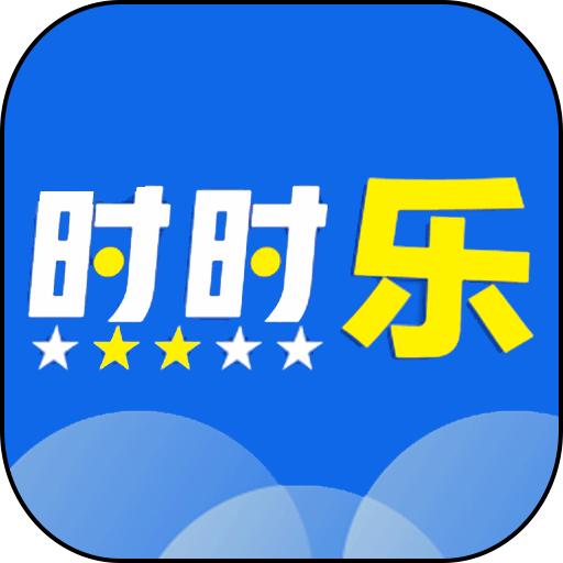 时时乐音app