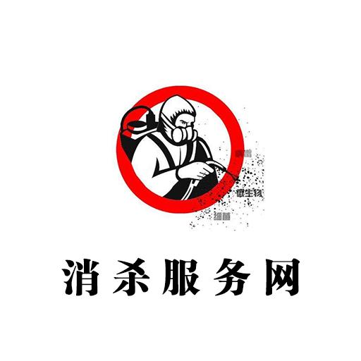 消杀服务网app