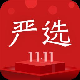 网易严选4.1.5 官网安卓版