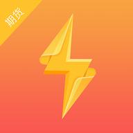 闪电贵金属app1.0.0 手机版