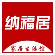 纳福居云商城软件1.0.0 安卓版