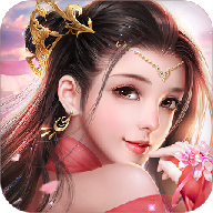 仙缘奇剑安卓版2.4.0 最新版