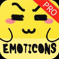 聊天斗图表情包专业版app