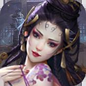九阳真经官方版1.0 安卓版