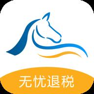贸税帮app1.0.0 安卓手机版