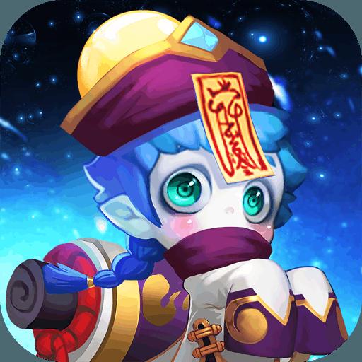 仙灵物语1.1.15 官方安卓版