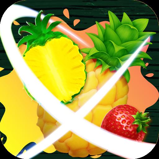疯狂水果大师1.0.0 安卓最新版