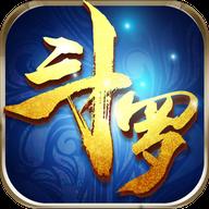斗罗之青莲剑歌满v版1.01.00 安卓最新版