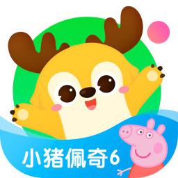 爱奇艺奇巴布app