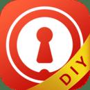 文字锁屏手机版5.6.6官网最新版