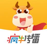 疯牛传播app