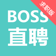 Boss直聘求职版