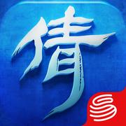 倩女幽魂手游ios苹果版1.2.8官方下载