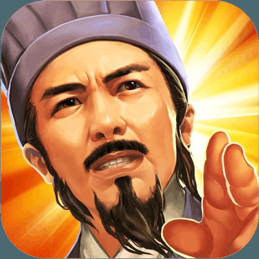 横扫千军手游正版19.2.0 安卓最新版