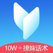 驭心情感app1.3.7 苹果手机版