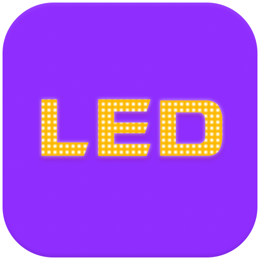 LED动态桌面app1.0 最新手机版