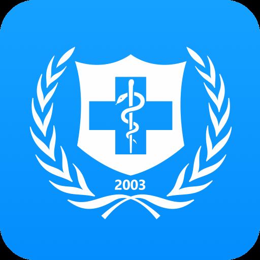 北大国际医院app