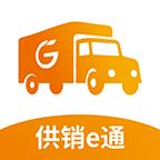 供销e通app