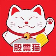 股票猫app