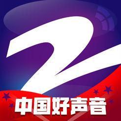 中国蓝TV手机客户端3.0.2 官网苹果版