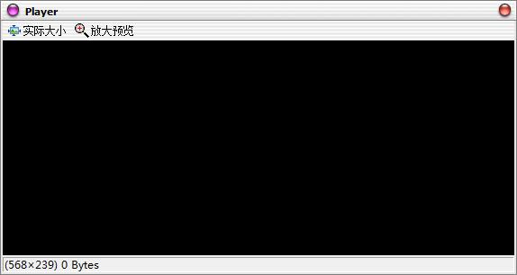开尔瑞LED屏调试工具截图2