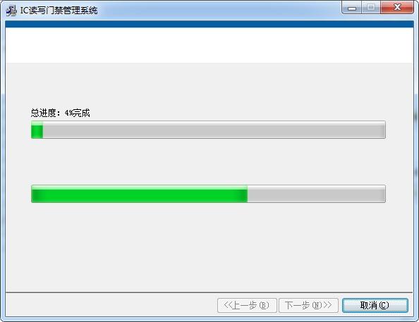 开尔瑞CR3119S门禁管理系统软件截图1