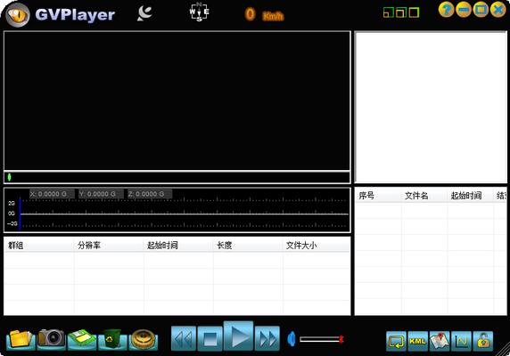 飞利浦行车记录仪软件GVPlayer