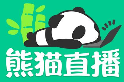 熊猫直播安卓客户端