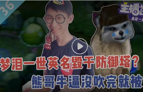 腾讯哈皮app