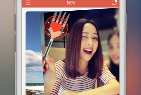 探探app