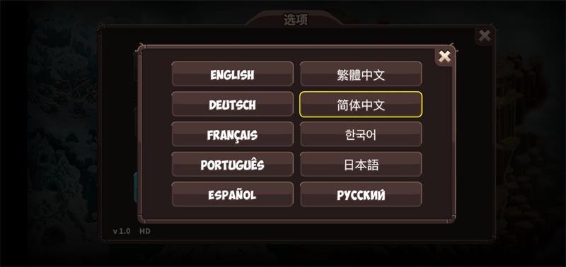 王国保卫战4复仇安卓版下载 免费玩王国保卫战4复仇