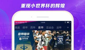 PP体育(中超英超西甲高清视频足球直播)