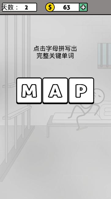 拼字成词手游怎么玩 拼字成词手游攻略