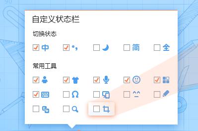 搜狗�入法2019(搜狗拼音�入法2019)