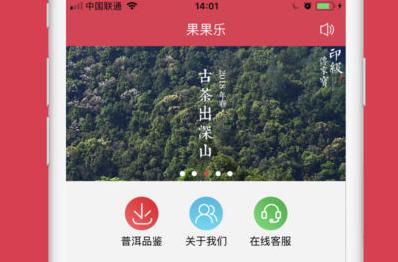 果果乐app