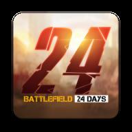 Battlefield 24 Days1.0.0 安卓版