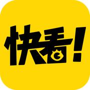 快看漫��ios版5.47.0 官方最新版