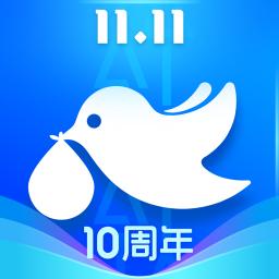 菜鸟裹裹app5.0.2官方版