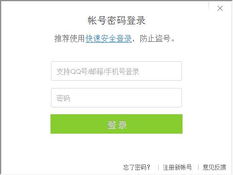 QQ群成员QQ批量提取器截图0
