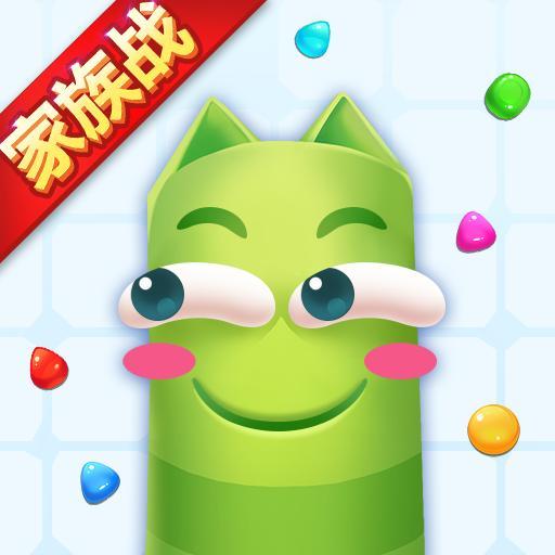 蛇蛇��霸5.4.0 安卓最新版