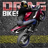 拖拉自行车手游(Drag Bikes)1.0安卓版