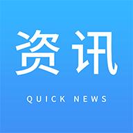 快手资讯app