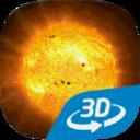 太阳互动教育3D软件